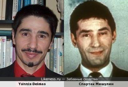 Yannis Delmas и Спартак Мишулин