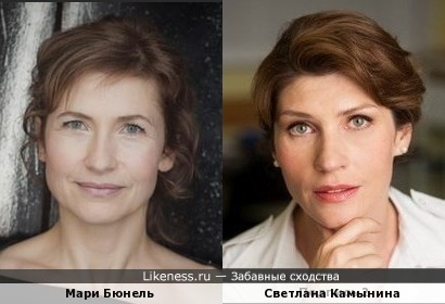 Мари Бюнель и Светлана Камынина