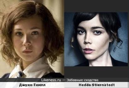 Джуно Темпл и Hedda Stiernstedt