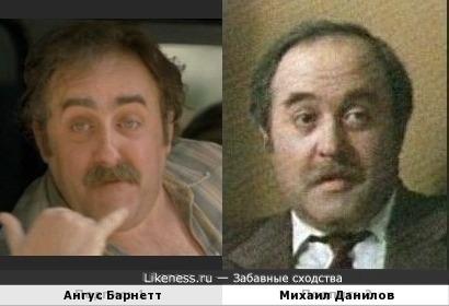 Ангус Барнетт и Михаил Данилов (за фото спасибо Galochke)