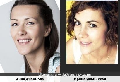 Анна Антонова и Ирина Ильинская (за фото спасибо Artisty)