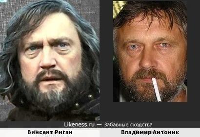 Винсент Риган и Владимир Антоник