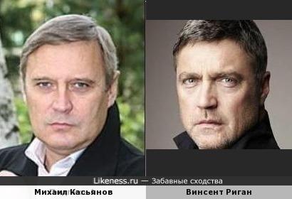 Михаил Касьянов и Винсент Риган