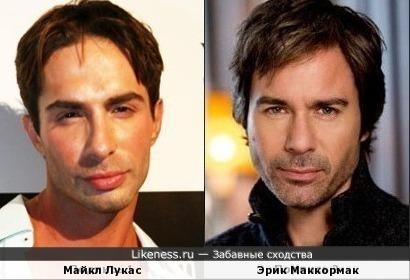 Майкл Лукас и Эрик Маккормак
