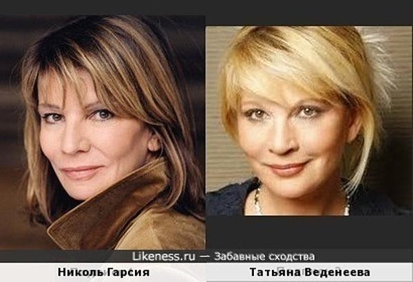 Николь Гарсия и Татьяна Веденеева