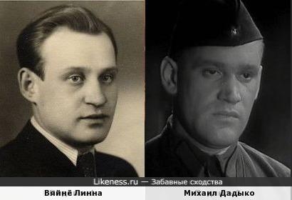 Вяйнё Линна и Михаил Дадыко