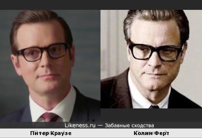 Питер Краузе и Колин Ферт