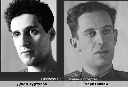 Джон Туртурро и Марк Галлай