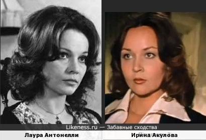 Лаура Антонелли и Ирина Акулова