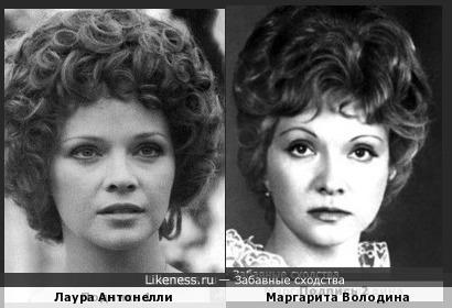 Лаура Антонелли и Маргарита Володина