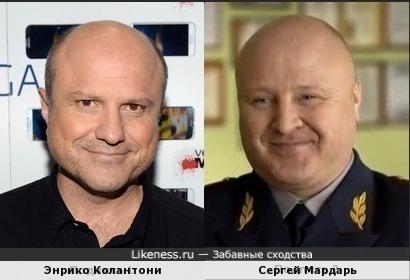 Энрико Колантони и Сергей Мардарь