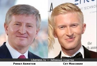 Ринат Ахметов и Сет Максвелл