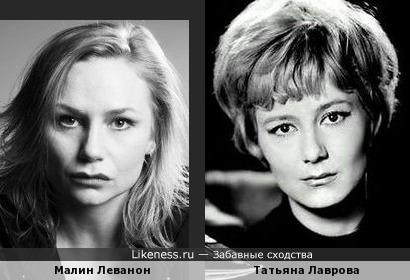 Малин Леванон и Татьяна Лаврова