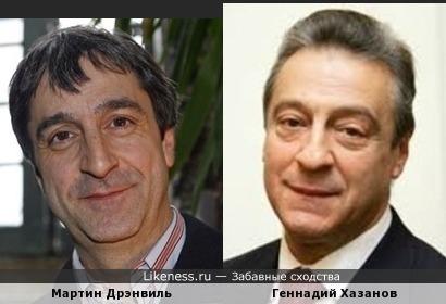 Мартин Дрэнвиль и Геннадий Хазанов