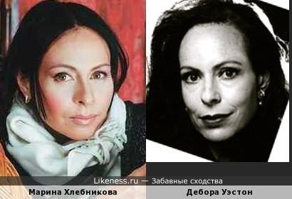 Марина Хлебникова и Дебора Уэстон