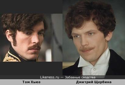 Том Хьюз и Дмитрий Щербина