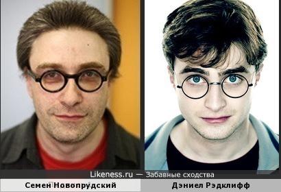 Гарри Поттер вырос