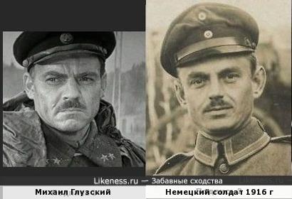 Михаил Глузский и немецкий солдат