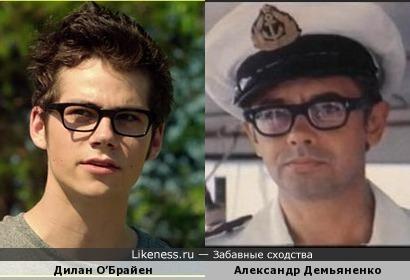 Дилан О'Брайен и Александр Демьяненко