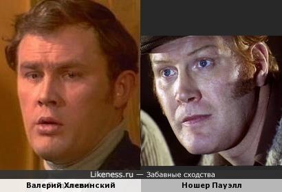 Валерий Хлевинский и Ношер Пауэлл