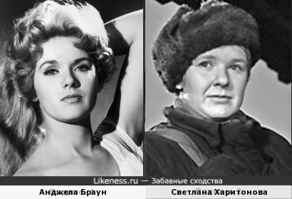 Анджела Браун и Светлана Харитонова