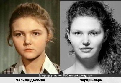 Марина Дюжева и Чарли Кларк
