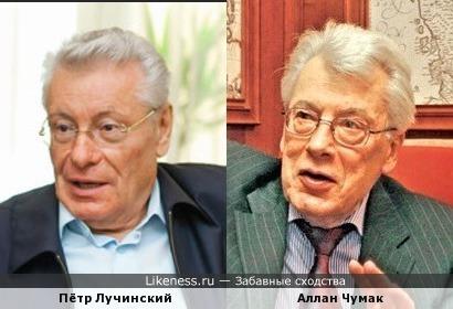 Пётр Лучинский и Аллан Чумак