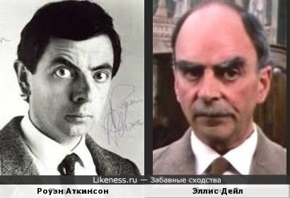 Роуэн Аткинсон и Эллис Дейл