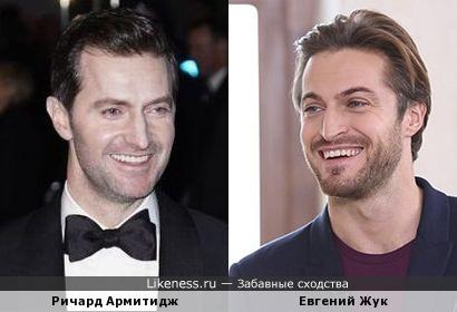 Ричард Армитидж и Евгений Жук