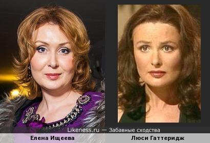 Елена Ищеева и Люси Гаттеридж