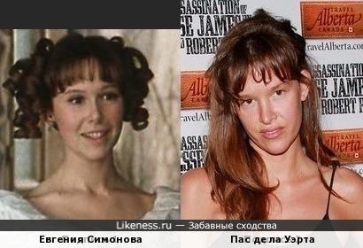 Евгения Симонова, Актриса: фото, биография, фильмография ...