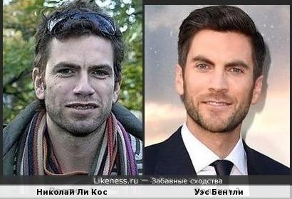 Николай Ли Кос и Уэс Бентли