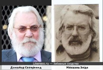 Дональд Сазерленд и Михаэль Энде