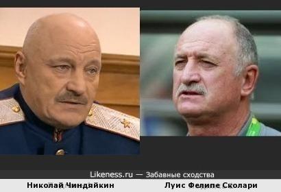 Николай Чиндяйкин и Луиc Фелипе Сколари