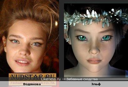 Лицо Водяновой на этой фотграфии напоминает мне сказочного эльфа