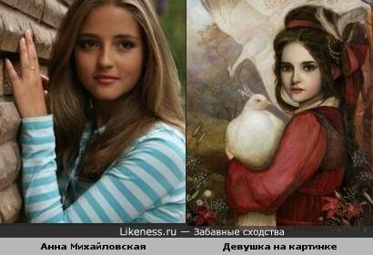 Девушка на картинке похожа на Михайловскую
