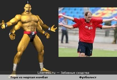 футболист как горо в переводе гоблина)))))