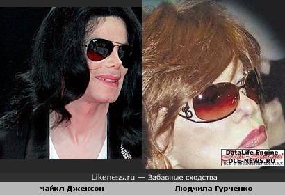 Гурченко напоминает Джексона
