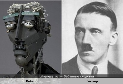 гитлер - робот