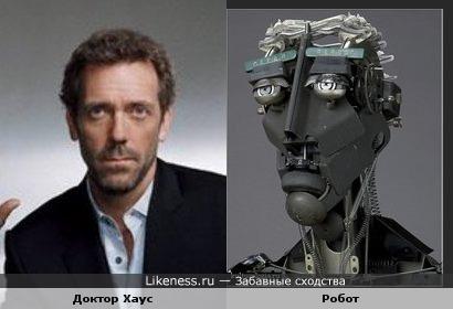доктор хаус - робот???