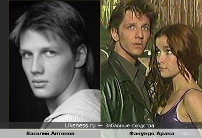 Антонов и Арана