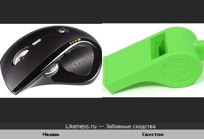 эта компьютерная мышка напоминает свисток)