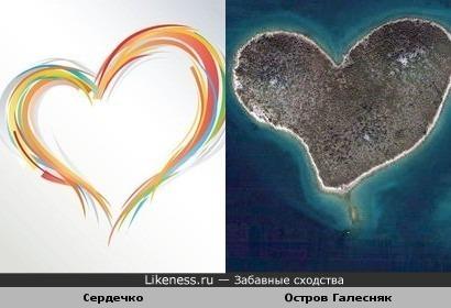 Остров Галесняк у побережья Хорватии похож на сердце