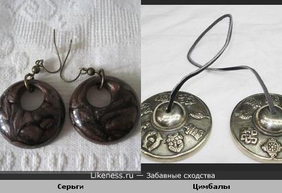 ритуальные буддистские цимбалы похожи на серьги))