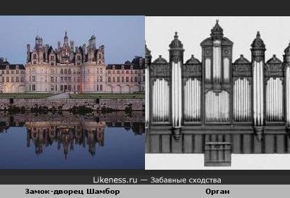музыкальный инструмент похож на архитектурное сооружение