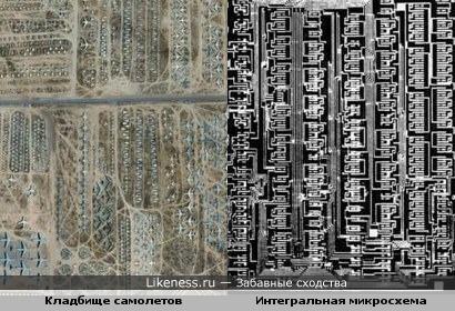кладбище самолетов на авиабазе в Тусоне (вид сверху) напоминает микросхему