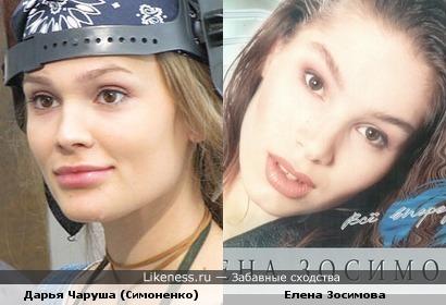 Даша Чаруша чем-то напомнила Лену Зосимову