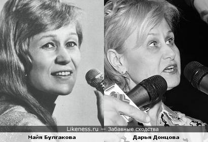 На этой фотографии Булгакова напоминает Донцову