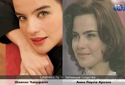 Турецкая актриса похожа на Анну Паулу Арозио