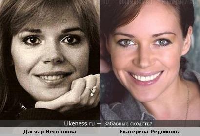 Чешская актриса Дагмар напоминает Екатерину Редникову